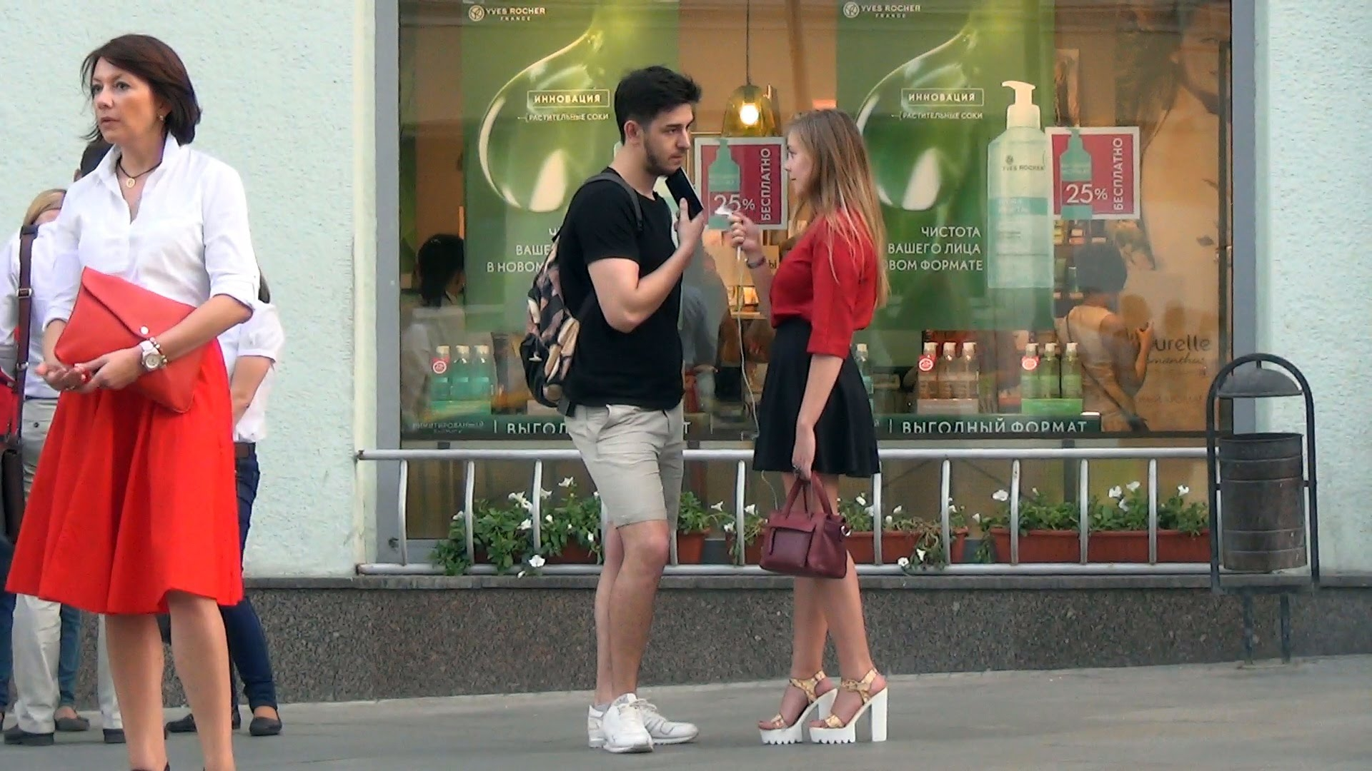 Открывашки в интернете знакомство секс знакомства парами тольятти